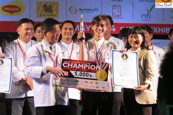 Thailand Ultimate Chef Challenge 2014