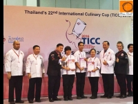Thailand International Culinary Cup 2016