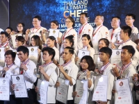 THAIFEX (THAILAND ULTIMATE CHEF CHALLENGE 2017)